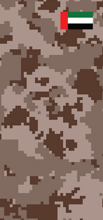SPR-SP595845-phone-uae-army-camouflage-md-1.png
